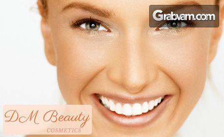 Почистване на лице с ултразвуков пилинг или диамантено микродермабразио, плюс подхранваща терапия