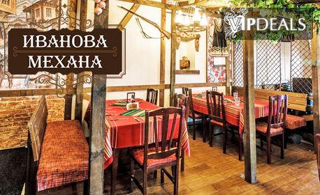 Свински джолан без кост и картофи соте, плюс Каракачанска салата