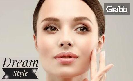 Anti-age маска на лице, плюс козметичен масаж