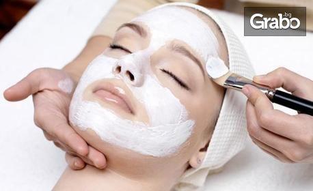 """Терапия за лице """"4 в 1"""" с Шуслерови соли! Водно дермабразио и кислородна мезотерапия, плюс маска и масаж"""