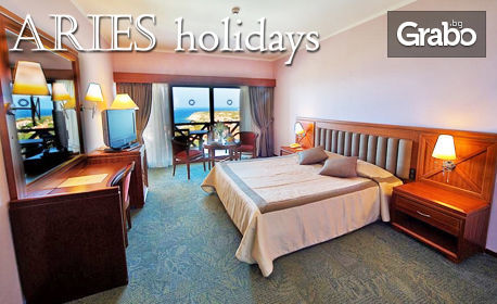 Луксозна почивка в Турция през Септември! 7 нощувки на база All Inclusive в Grand Hotel Ontur 5* в Чешме