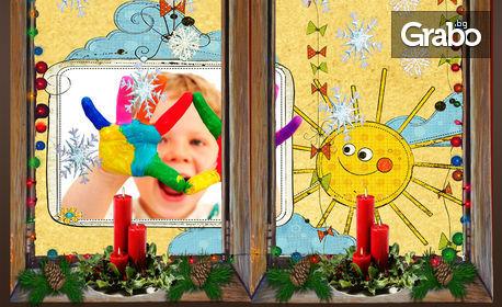 8 часа арт забавления за вашето дете в Коледната работилница