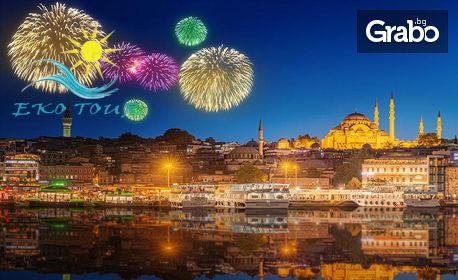 Нова година в Истанбул! 2 нощувки със закуски, плюс транспорт и бонус посещение на Форум Истанбул