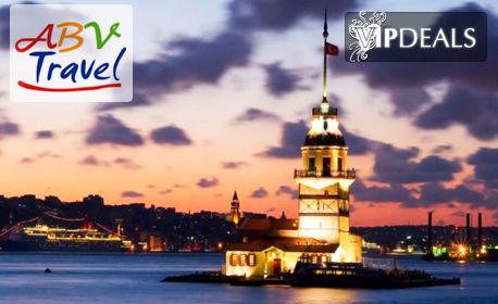 Екскурзия до Истанбул! 3 нощувки със закуски, плюс транспорт и посещение на Одрин