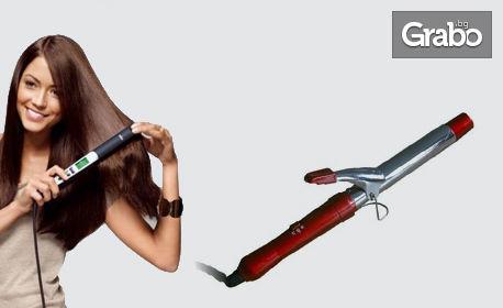 Маша за прелестни къдрици или преса за гладка и права коса