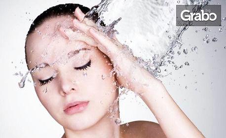 Почистване на лице с аква пилинг - без или със биолифтинг