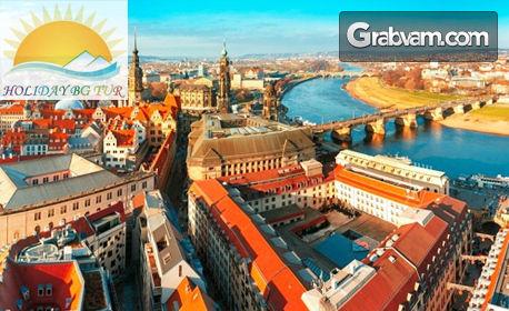 Екскурзия до Будапеща, Виена и Пандорф за Свети Валентин! 2 нощувки със закуски, плюс транспорт