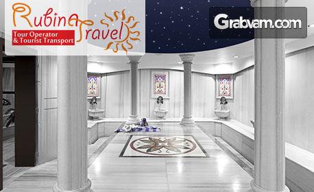 Ранни записвания за луксозна почивка в Бодрум! 7 нощувки на база All Inclusive в хотел Kadikale Resort 5*