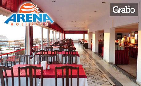 Вдигнете Новогодишна наздравица в Турция! 4 нощувки със закуски и вечери в хотел Суртел 3+*, Кушадасъ
