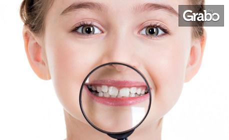 Силанизация на един постоянен зъб при дете, фотополимерна пломба или индивидуално изработени шини за избелване и контролен преглед