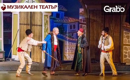 Юбилейният концерт на Христо Сарафов и приятели - на 22 Януари