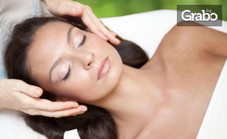 Лечебна терапия за лице или скулптиращ масаж с пилинг и RF лифтинг, плюс криотерапия