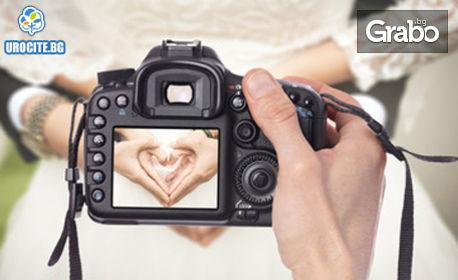 """Онлайн курс """"Фотография за начинаещи"""" с 6-месечен достъп"""