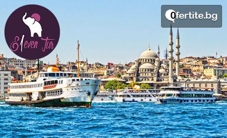 Посети Истанбул! 2 нощувки със закуски в хотел 4*, плюс транспорт и посещение на Одрин