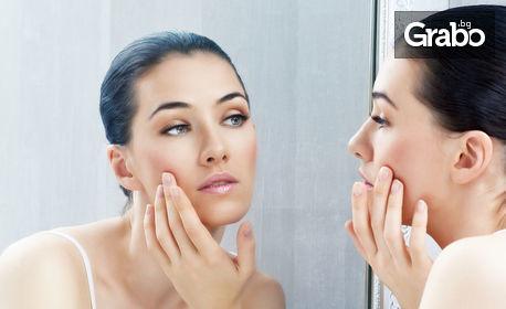 Почистване на лице с водно дермабразио, плюс криотерапия