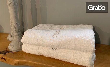 """Комплект от 2 броя хавлиени кърпи за баня и SPA център с бродерия """"Wellness"""""""