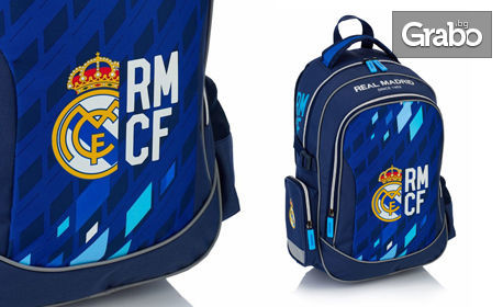Ученическа раница Real Madrid или Barcelona