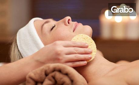 За свежо лице! Детокс терапия с почистване с ултразвук, anti-age грижа с мезотерапия и RF лифтинг или SPA регенерация