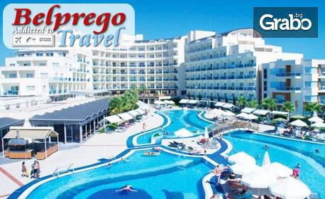 Лукс в Кушадасъ! 7 нощувки на база Ultra All Inclusive в Хотел Оtium Sea Light Resort*****