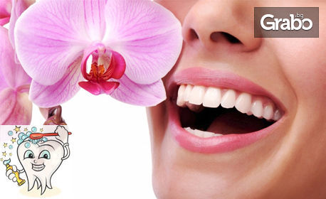 Почистване на зъбен камък с ултразвук, плюс полиране и обстоен дентален преглед