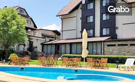 Свежо лято в Банско! 2, 3 или 5 нощувки със закуски и вечери, плюс басейн, джакузи и сауна