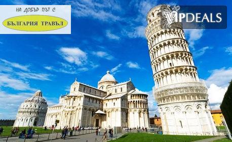 Майски и Септемврийски празници във Венеция, Флоренция и Тоскана! 4 нощувки със закуски, плюс транспорт