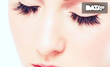 """Поставяне на мигли по метода """"косъм по косъм"""" или по 3D технология"""