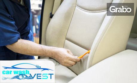Комплексно почистване на лек автомобил с изпиране и подхранване на кожен салон