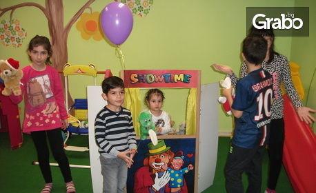 Рожден ден за до 10 деца! 2 часа наем на детска и диско зала, аниматор и игри - без или със меню