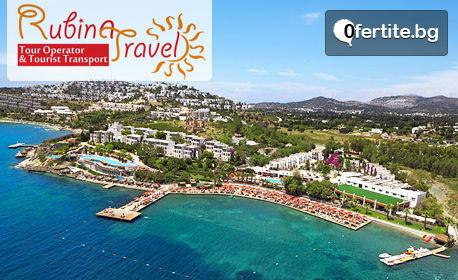 Петзвезден лукс през 2020г край Бодрум! 7 нощувки на база All Inclusive в Хотел Kadikale Resort*****