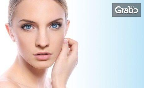 Диамантено микродермабразио на лице, плюс хидратираща терапия, хиалуронов серум и криотерапия