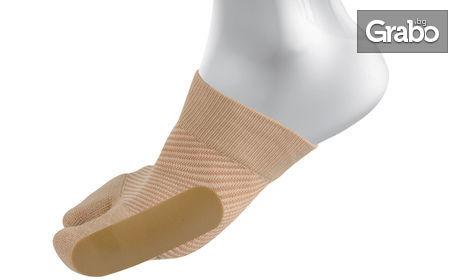 Стъпвай уверено! Ортеза за изпъкнало кокалче при палеца на крака HV3 Халукс валгус, плюс диагностика