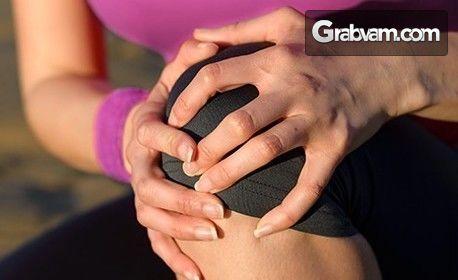 За здрави стави и движение без болка! 60 капсули Arthrofix Regenerator