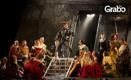 """Завладяващата опера на Верди """"Риголето"""" на 7, 10 и 11 Февруари - ексклузивно в Кино Арнена"""