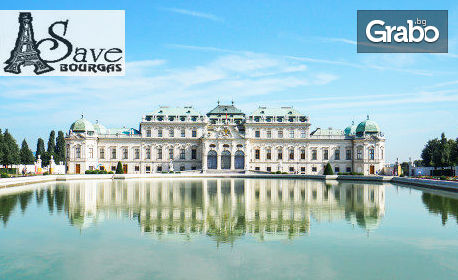 Екскурзия до Будапеща, Виена, Братислава, Прага, Дрезден и Берлин! 6 нощувки със закуски, плюс самолетни билети