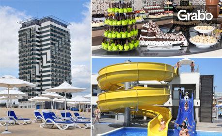 На първа линия в Слънчев бряг! Нощувка със закуска или All Inclusive, чадър и шезлонг на плажа и басейни с пързалки