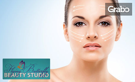 Безиглено влагане на хиалуронова киселина - за попълване на бръчки на чело или уголемяване на устни