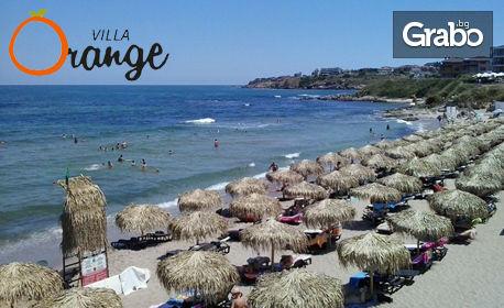 Почивка в Созопол през Юли! 3 или 5 нощувки за двама - на 100м от плажа