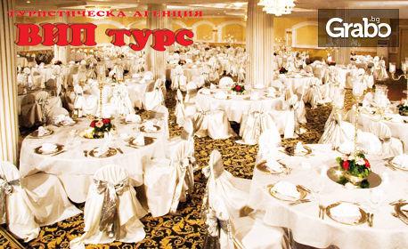 Луксозна Нова година в Истанбул! 3 нощувки със закуски и 2 вечери в Хотел Holiday Inn*****, плюс SPA