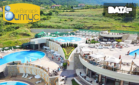 Прохладно забавление през уикенда! Вход за цял ден в Аквапарк Витус на четири нива - в Асеновград