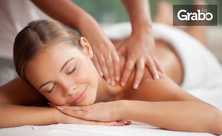 Класически масаж на цяло тяло от масажист-терапевт Биляна Пану