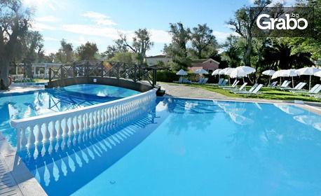 Луксозна почивка на остров Корфу! 7 нощувки на база All Inclusive в Apollo Palace Hotel*****