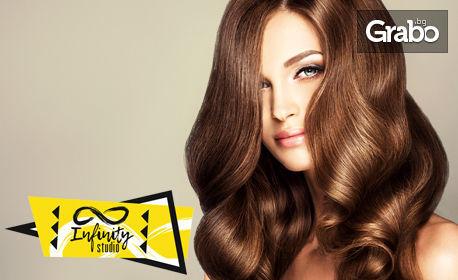 Измиване на коса и оформяне на прическа - без или със SPA терапия за коса от серията So Pure Natural Balance на Keune