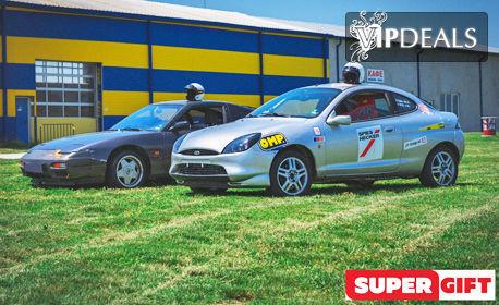 Екстремно шофиране на писта Drakon край Пловдив, с подготвен автомобил по избор