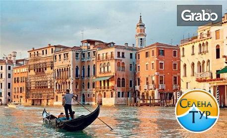 Ранни записвания за почивка в Италия! 7 нощувки със закуски и вечери в Лидо ди Йезоло, плюс транспорт