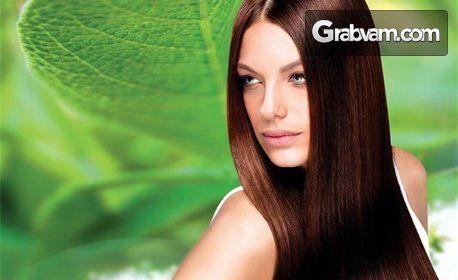 Ламиниране на коса с инфраред ултразвукова преса Upgrade и арганово масло