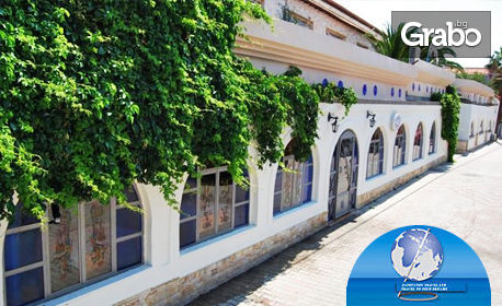 За 22 Септември в Гърция! Екскурзия до Солун и Халкидики с 3 нощувки, закуски и вечери, плюс транспорт