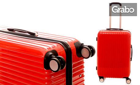 Среден или голям куфар в червен цвят