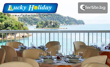 Незабравим Великден на Корфу! 3 нощувки със закуски и вечери, плюс транспорт и посещение на Керкира