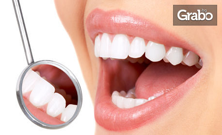 Почистване на зъбен камък, полиране със сода или офис избелване с избелваща лампа